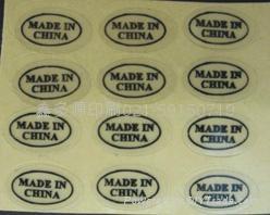 上海透明不干胶印刷 3