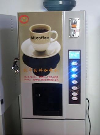 投币式咖啡饮料机 1
