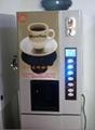 投币式咖啡饮料机
