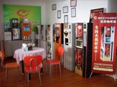 明佳佳系列家用商用投币式咖啡饮料奶茶机