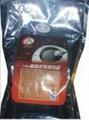 明佳佳系列家用商用投币式咖啡饮料奶茶机 3