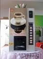 投币式咖啡饮料机 3