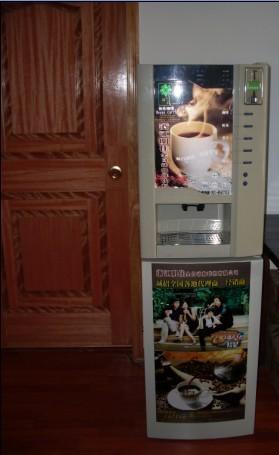 投币式咖啡饮料机 5