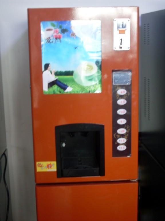 咖啡奶茶机 3
