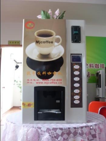 咖啡奶茶机 4
