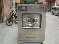 industry  washing machine