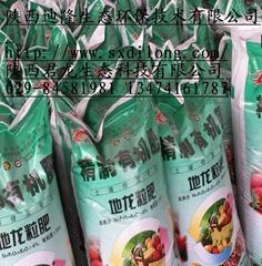 陝西蚯蚓糞有機肥