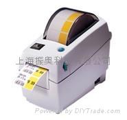 艾力6404打印机