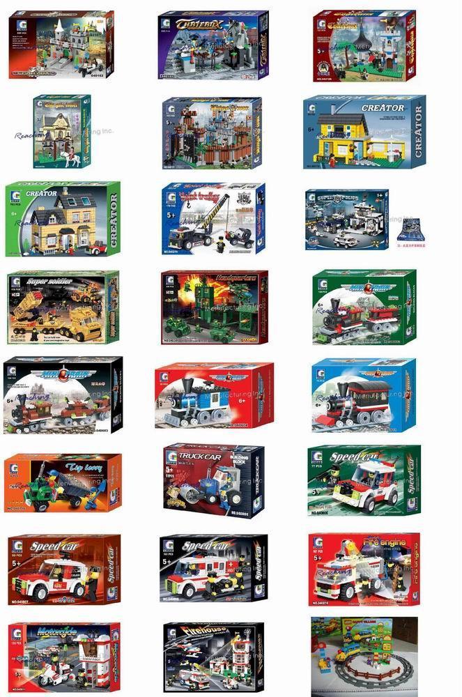 Building block(bricks toy)   1