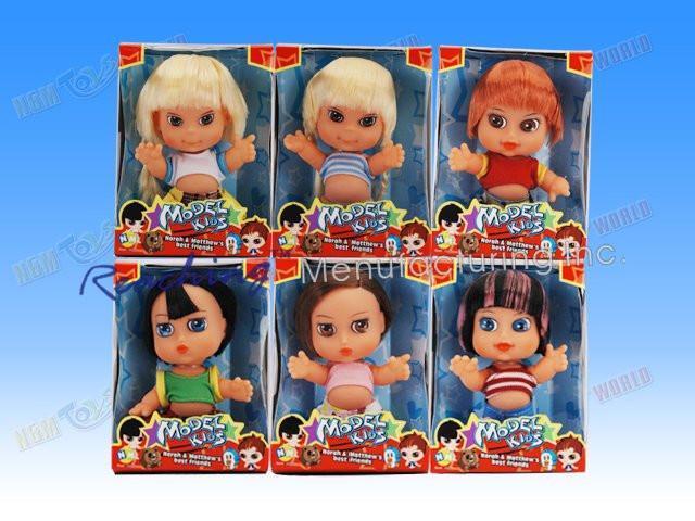 NM 5 Inch Model Kids Doll   1