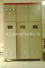 高壓電容補償櫃