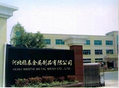 Hebei Wentai Metal Mesh Co., Ltd