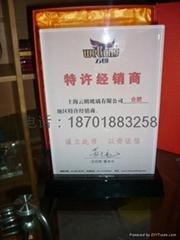 上海水晶授权牌