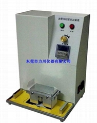 印刷耐磨脱色试验机