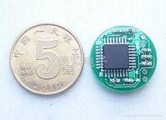 超小體積電子羅盤指南針