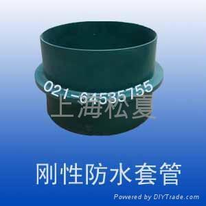 防水套管图集 防水套管图集标示 刚性防水套管图集