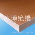 NEMA C 酚醛層壓布板