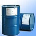 2-甲氧基氯乙烷