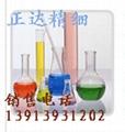 2-丙氧基氯乙烷  1
