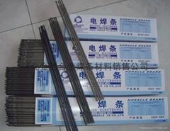 德国法奥迪耐磨焊条VAUTID150