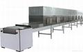 瓜子微波干燥机 1