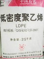 高壓聚乙烯LD100