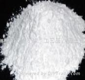 菱镁瓦专用氧化镁