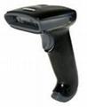 成都的掃描槍HHP 3800g
