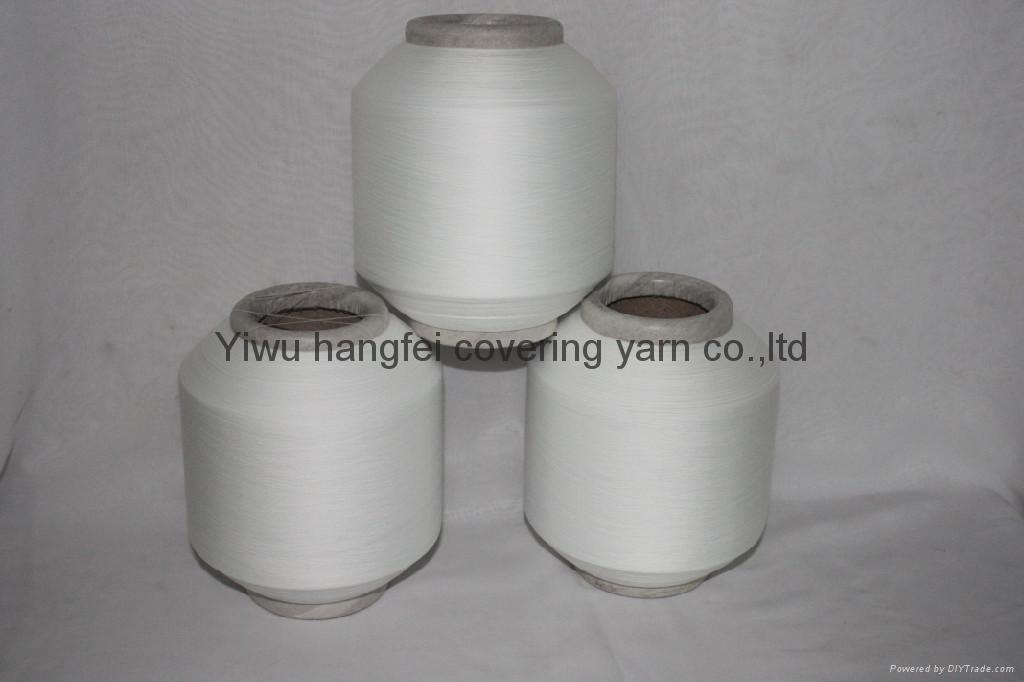 Yarn China Nylon Yarn Home