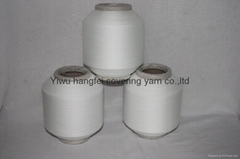 spandex covered nylon or polyester yarn