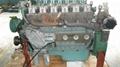 marine engine 5