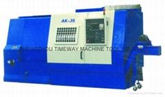 Full Function CNC Lathe
