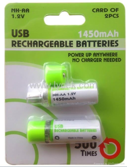 AA USB Rechargeable Battery 3