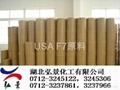 北京聚四氟乙烯(PTFE)原料 3
