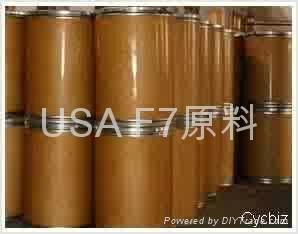 北京聚四氟乙烯(PTFE)原料 4
