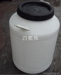 第二代-聚四氟乙烯乳膏