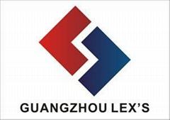 Guangzhou Lex's Hotel Amenities Co.,Ltd