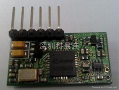 科易连小体积微功率无线模块KYL-500U