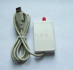 科易连低功耗塑料外壳无线模块KYL-1020L