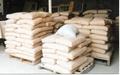 超高強硫鋁酸鹽水泥