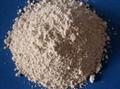 低碱度快硬硫鋁酸鹽水泥