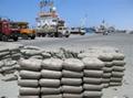 高效水泥混凝土膨脹劑