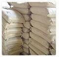 硫鋁酸鹽水泥專用外加劑