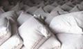 CSA(防腐型)混凝土抗裂防水