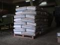 CSA聚合物水泥防水塗料