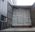 混凝土早強劑,低碱液體速凝劑 1