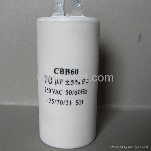 水泵电容器 - cbb60