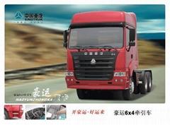 sinotruk howo tractor 6x4