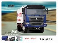 sinotruk howo 6x4 cargo trucks