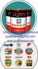 solvent-based flexible laminating adhesivs
